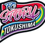 FC STORY Tokushima スタッフBlog開始
