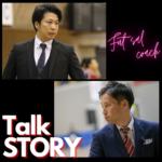 Talk STORY 音声配信